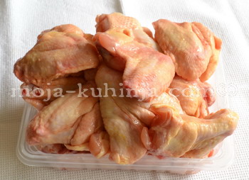 Pileća krilca, chicken wings