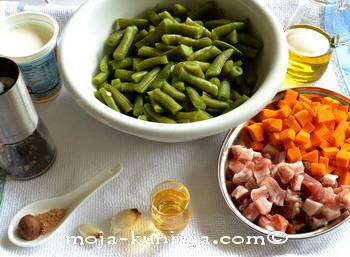 Zelene mahune, hokaido tikva, slanina, začini