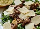 Rikula   Rikola   Ruccola salata sa gyrosom